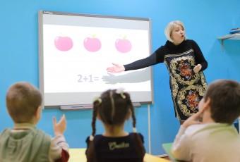 Подготовка к школе для детей 4-7 лет